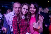 5sta Family: концерт в Туле, Фото: 9