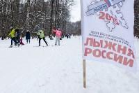 Лыжня России-2015, Фото: 32