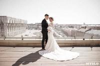 Свадьба в Туле, Фото: 8