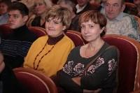 Сергей Пенкин в Туле, 4.01.2015, Фото: 18