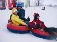 Зимние развлечения в Некрасово, Фото: 73