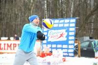 II-й турнир по волейболу на снегу., Фото: 2