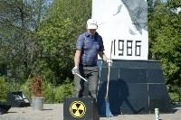 Субботник в Пролетарском округе Тулы, Фото: 79