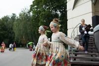 Национальные праздники в парке, Фото: 93