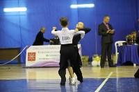 Танцевальный турнир «Осенняя сказка», Фото: 73