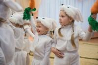 Открытие детского сада №19, 12.01.2016, Фото: 68