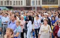 Дни Москвы в Туле, Фото: 10