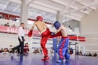 Соревнования по кикбоксингу, Фото: 37