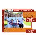 Вузы и колледжи Тулы: всё о приемной кампании-2021, Фото: 1