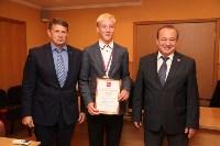 Юрий Цкипури и Евгений Авилов наградили команды Лицея №2., Фото: 33