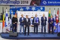 EuroChem Cup 2018: финал, Фото: 7