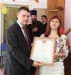 Подписание Соглашения о сотрудничестве министерства образования и тульской РПЦ, Фото: 11