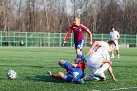 «Арсенал-м» - ЦСКА-м - 0:0, Фото: 79