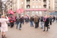 Митинг КПРФ в честь Октябрьской революции, Фото: 13