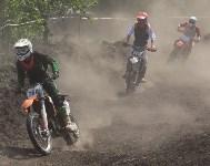 Юные мотоциклисты соревновались в мотокроссе в Новомосковске, Фото: 63