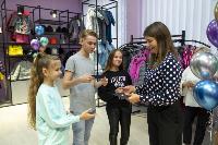 Открытие магазина Аврора, Фото: 44