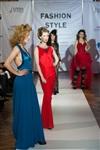 Всероссийский фестиваль моды и красоты Fashion style-2014, Фото: 3