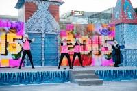 Физкультминутка на площади Ленина. 27.12.2014, Фото: 19