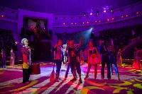 """""""Тайна пирата"""" в Тульском цирке, Фото: 50"""