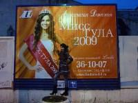 Тулячка Ася Домская стала актрисой, Фото: 18