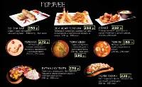 Обожаю роллы! Тульские заведения японской кухни, Фото: 7