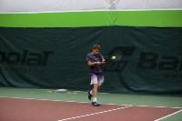 Теннисный турнир Samovar Cup, Фото: 65