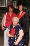 Вручение дипломов магистрам ТулГУ, Фото: 278