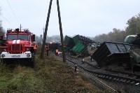 Крушение поезда в Тульской области, Фото: 10