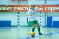 Кубок Тулы по мини-футболу среди женских команд., Фото: 22