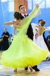 I-й Международный турнир по танцевальному спорту «Кубок губернатора ТО», Фото: 110