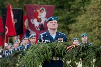 На Куликовом поле с размахом отметили 638-ю годовщину битвы, Фото: 34