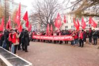 Митинг КПРФ в честь Октябрьской революции, Фото: 47