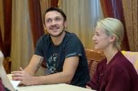 Татьяна Волосожар и Максим Траньков в Туле, Фото: 7