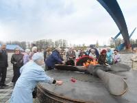 В Туле прошли митинги памяти  , Фото: 6