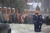 Похороны Дмитрия Дудки, Фото: 2
