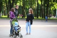День России в Центральном парке, Фото: 37