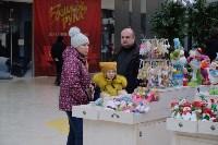 """Открытие ТЦ """"Макси"""" в Туле, Фото: 112"""