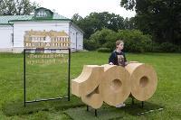Столетие Ясной Поляны, Фото: 23