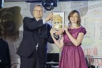 За проект «Школодром» команду «Слободы» наградили премией и  пряником, Фото: 3