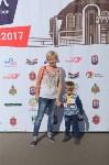 """В Центральном парке прошел """"Тульский марафон 2017"""", Фото: 191"""