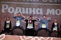 Танцевальный фестиваль на площади Ленина. 13.09.2015, Фото: 14