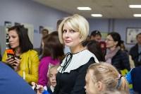 Мастер-класс по фигурному катанию от Ирины Слуцкой в Туле, Фото: 26