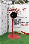Red Rocks Tour, Фото: 20