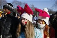 День студента в Центральном парке 25/01/2014, Фото: 10