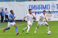 «Динамо» Москва - «Арсенал» Тула - 2:2., Фото: 106