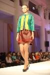 Всероссийский конкурс дизайнеров Fashion style, Фото: 127