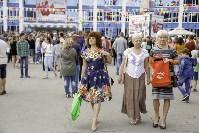 Праздник урожая в Новомосковске, Фото: 86