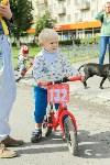 Велогонка Горный король, Фото: 11