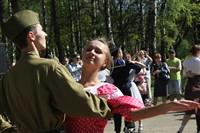 День Победы в парке, Фото: 93