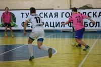 ТГФФ. Чемпионат Тулы по мини-футболу. 12-й тур., Фото: 9